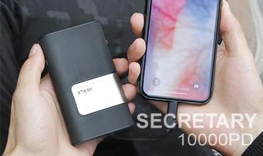 รีวิวสินค้าใหม่ล่าสุด iWALK Secretary 10000PD